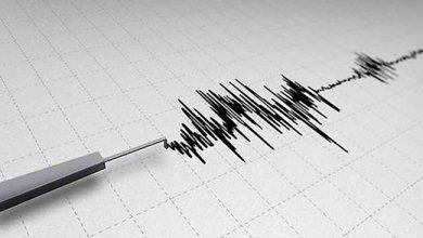 Dos sismos remecen a municipio michoacano